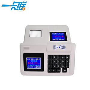 KL-300-2W二维码(主扫)消费一体机