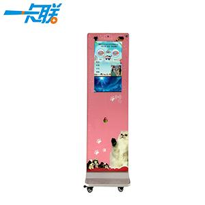 一卡联幼儿园多功能立式接送考勤机